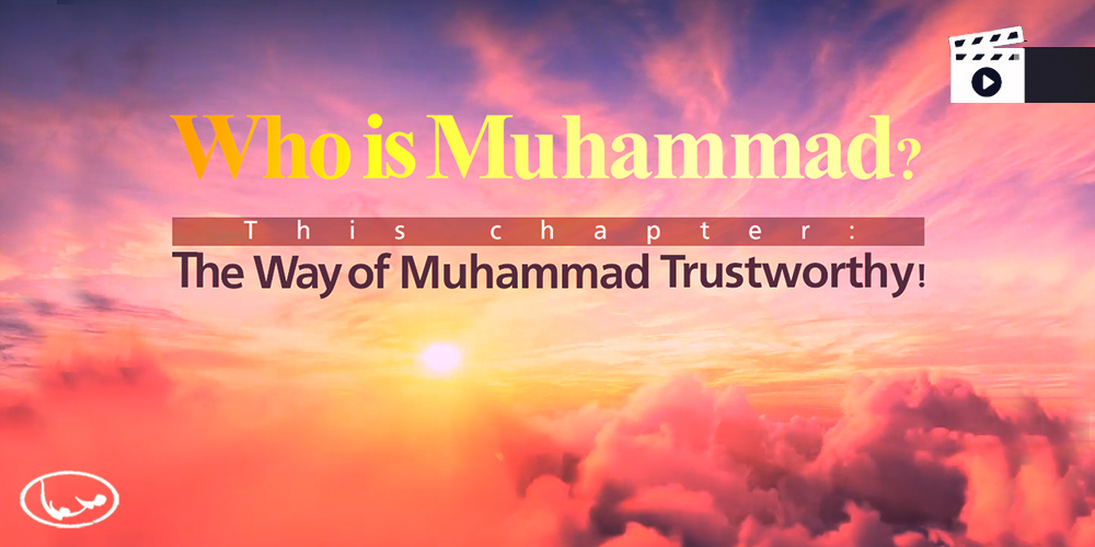 the-way-of-muhammad-trustworthy
